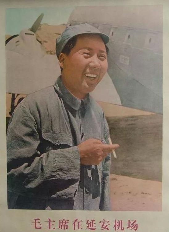 1944年延安机场:毛主席身着朴素,迎接美国代表团