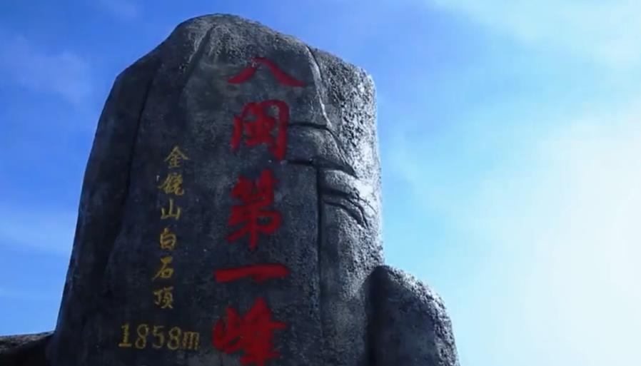 清新花香,福源建宁--中国建莲之乡欢迎您!